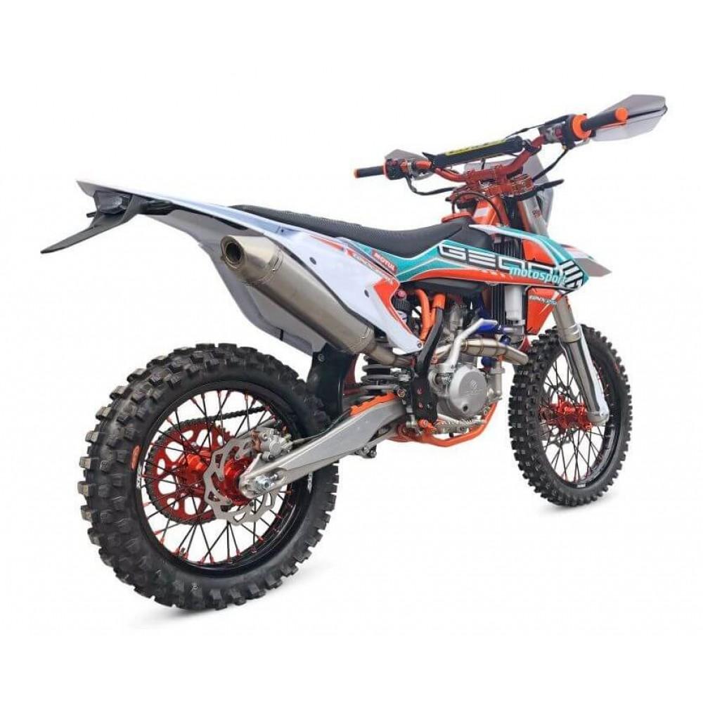Geon Dakar GNX 250